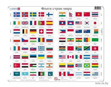 """Пазл """"Флаги"""" (80 элементов)"""