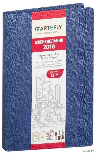 """Еженедельник """"City"""" на 2017 год (large; синяя обложка)"""