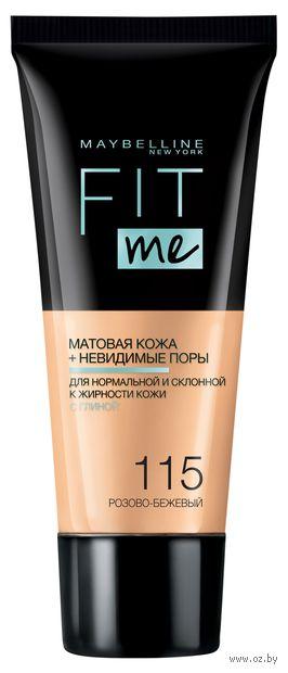 """Тональный крем для лица """"Fit Me"""" (тон: 115, розово-бежевый) — фото, картинка"""