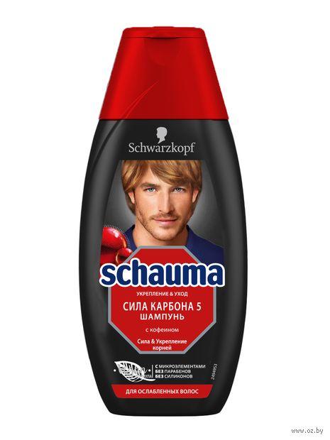 """Шампунь для волос """"Сила карбона 5"""" (225 мл) — фото, картинка"""