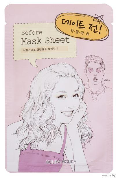 "Тканевая маска для лица ""Перед свиданием"" (18 мл) — фото, картинка"