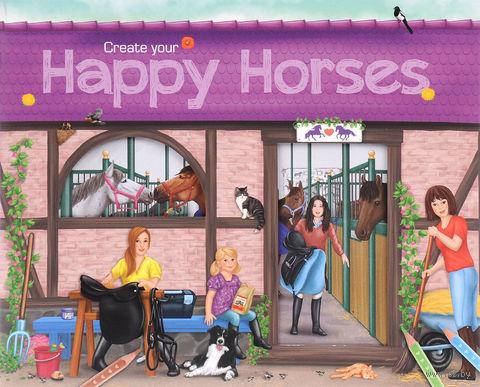 """Альбом с наклейками """"Creative Studio. Create your Happy Horses"""""""
