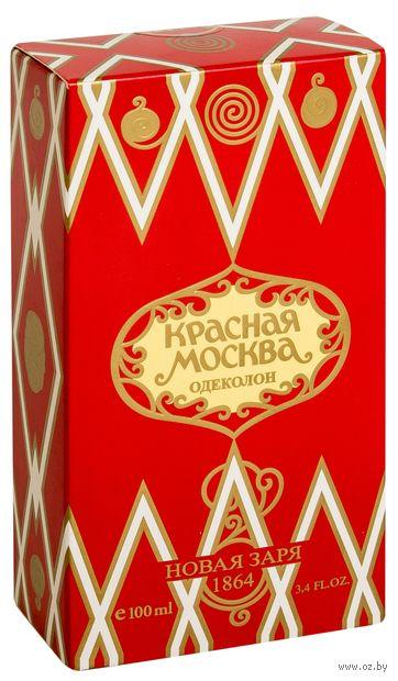 """Одеколон """"Красная Москва"""" (100 мл) — фото, картинка"""