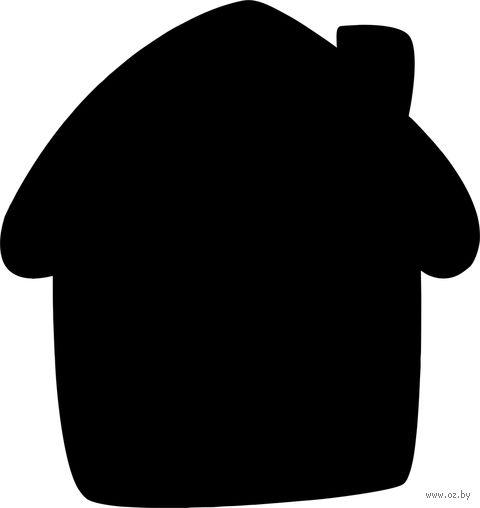 """Магнитно-грифельная доска на холодильник """"Домик"""" — фото, картинка"""