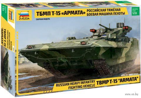 """Сборная модель """"Российская тяжелая боевая машина пехоты ТБМПТ Т-15 """"Армата"""" (масштаб: 1/35) — фото, картинка"""