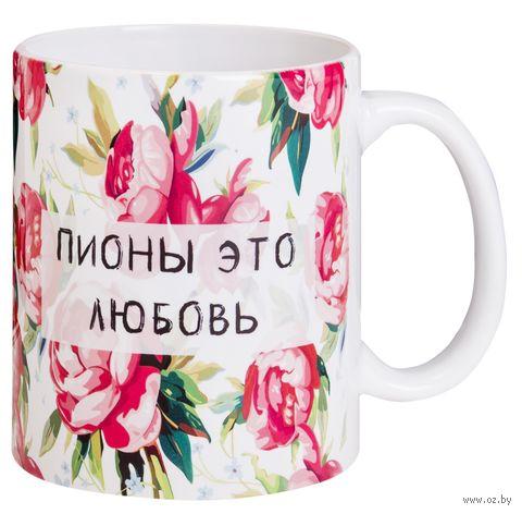 """Кружка """"Пионы это любовь"""" (арт. 35) — фото, картинка"""