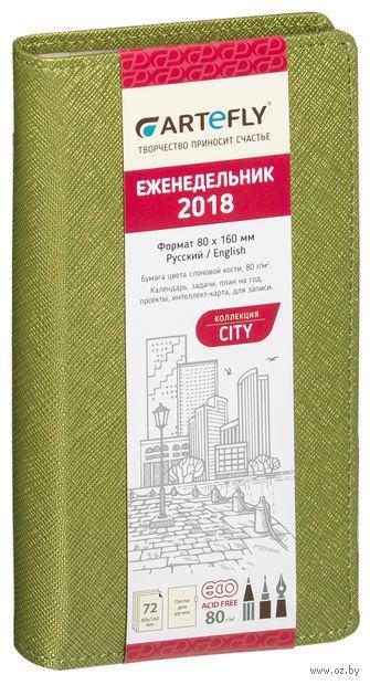 """Еженедельник датированный """"City"""" (80x160 мм; зеленый; 2017)"""
