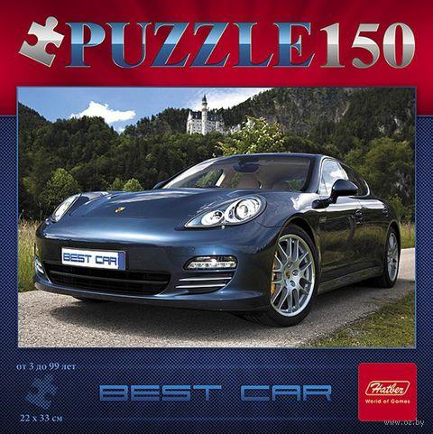 """Пазл """"Best car"""" (150 элементов) — фото, картинка"""