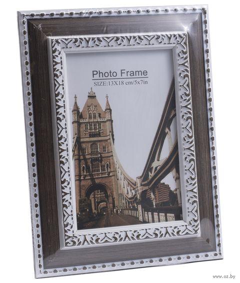 Рамка пластмассовая (13х18 см; арт. 173S-2) — фото, картинка