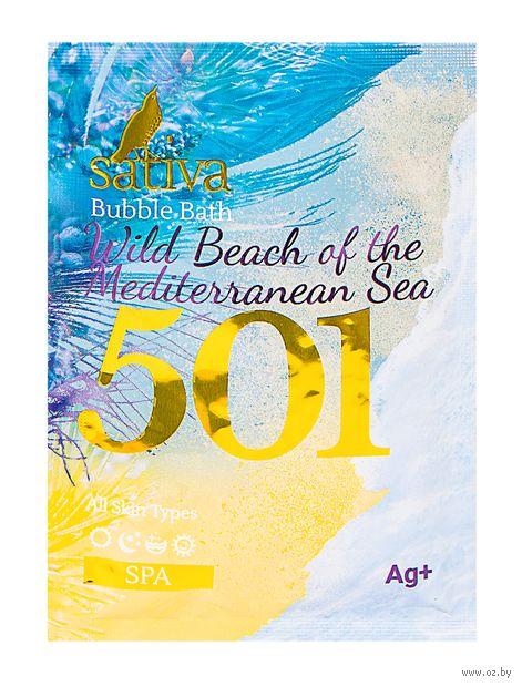 """Пена для ванн """"Дикий пляж Средиземного моря"""" (15 г) — фото, картинка"""