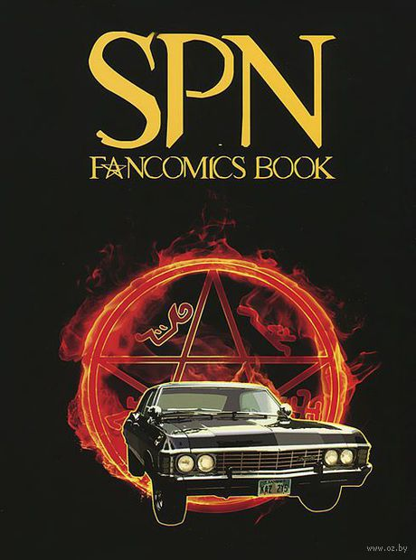 SPN Fancomics Book (18+)