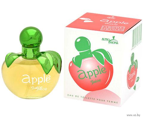 """Туалетная вода для женщин """"Apple Juice"""" (50 мл)"""