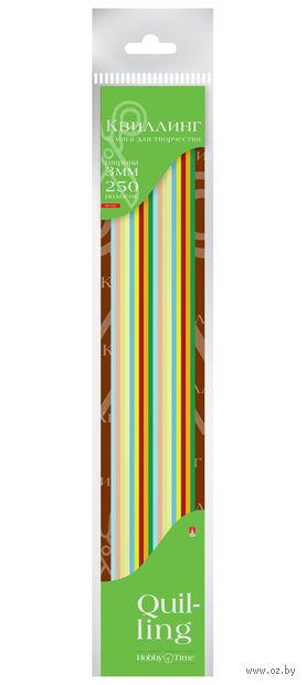 Набор бумаги для квиллинга цветной (0,3x30 см; 250 шт.; 10 цветов) — фото, картинка