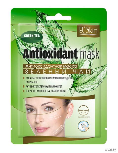"""Тканевая маска для лица """"Зеленый чай. Антиоксидантная"""" (15 г) — фото, картинка"""