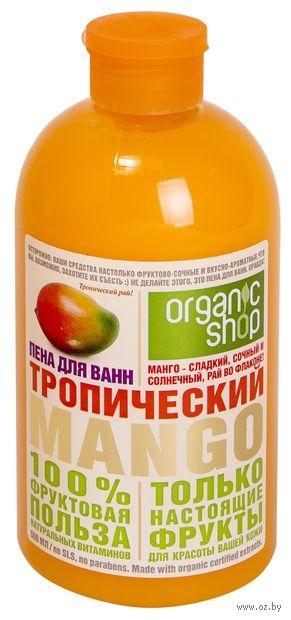 "Пена для ванн ""Тропический манго"" (500 мл) — фото, картинка"