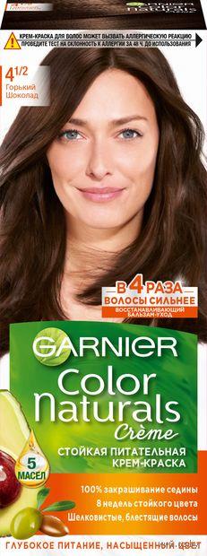 """Крем-краска для волос """"Color Naturals"""" тон: 4.1/2, горький шоколад — фото, картинка"""