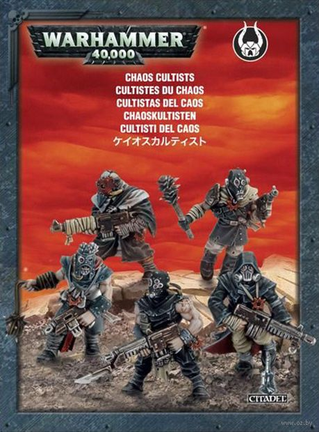 Warhammer 40.000. Chaos Space Marines. Cultists (35-34) — фото, картинка