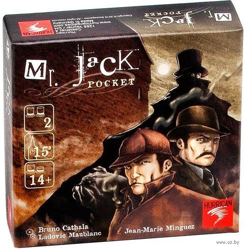 Мистер Джек (компактная версия)