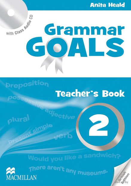 Grammar Goals. Teacher`s Book 2 (+ CD). Николь Тейлор, Майкл Уоттс, Анита Хилд