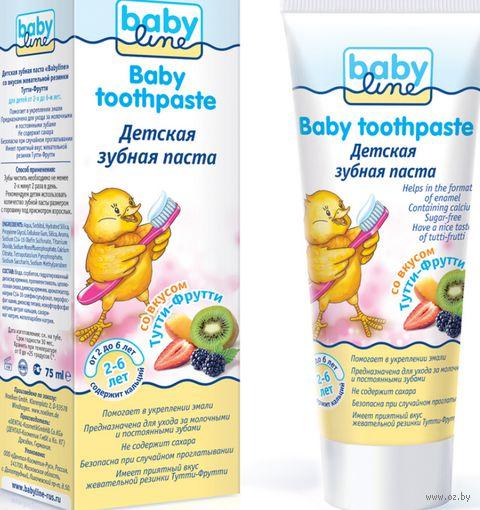 """Зубная паста детская """"Тутти-фрутти"""" (75 мл) — фото, картинка"""