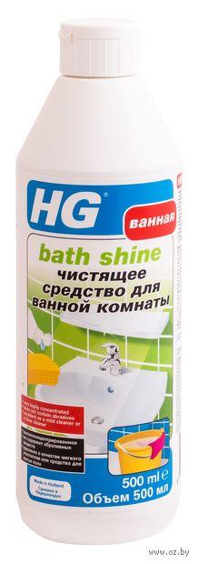 Чистящее средство для ванной комнаты (500 мл)