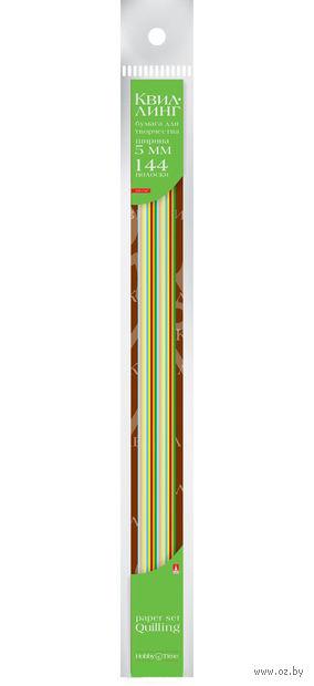Набор бумаги для квиллинга цветной (0,5х30 см; 144 шт.; 12 цветов) — фото, картинка