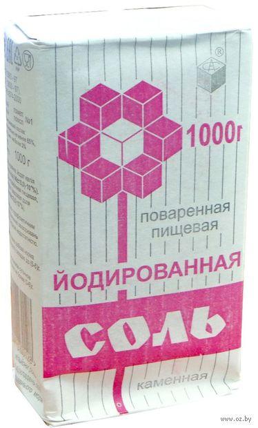 Соль поваренная йодированная пищевая (1 кг) — фото, картинка