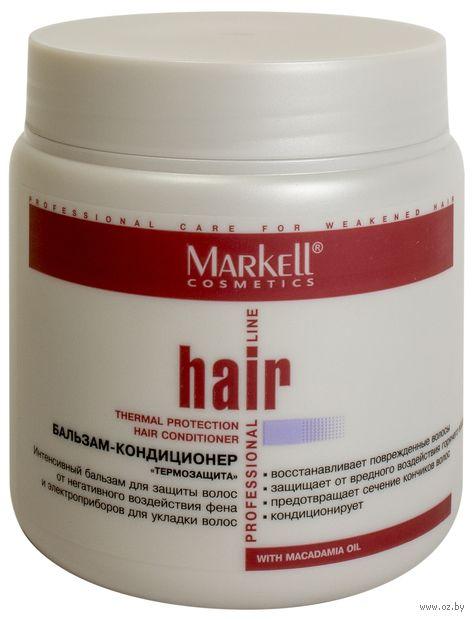 """Бальзам-кондиционер для волос """"Термозащита"""" (500 мл)"""
