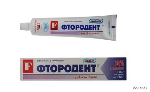 """Зубная паста """"С аллантоином. Для всей семьи"""" (165 г)"""