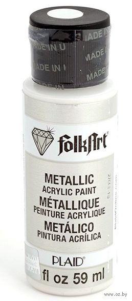 "Краска акриловая ""FolkArt. Metallic"" (белый перламутр, 59 мл; арт. PLD-00659)"