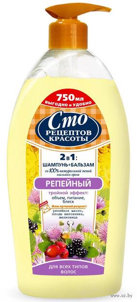 """Шампунь """"Репейный"""" (750 мл)"""