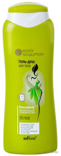 "Гель-душ для тела для женщи ""Beauty Body"" (400 мл)"