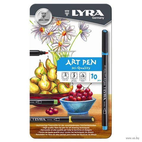 """Фломастеры """"LYRA Hi-Quality Art Pen"""" (10 цветов)"""