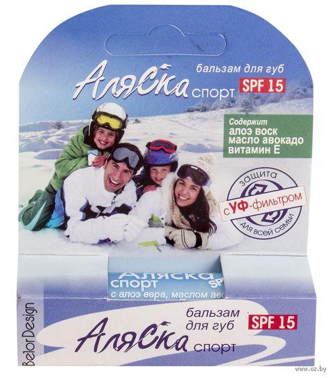 """Бальзам для губ """"Аляска-спорт"""" (в упаковке) — фото, картинка"""