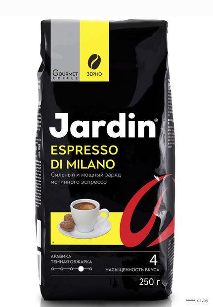 """Кофе зерновой """"Jardin. Espresso di Milano"""" (250 г) — фото, картинка"""