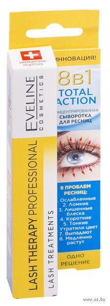 "Сыворотка для ресниц 8в1 ""Lash Therapy Professional. Total action"" (10 мл) — фото, картинка"