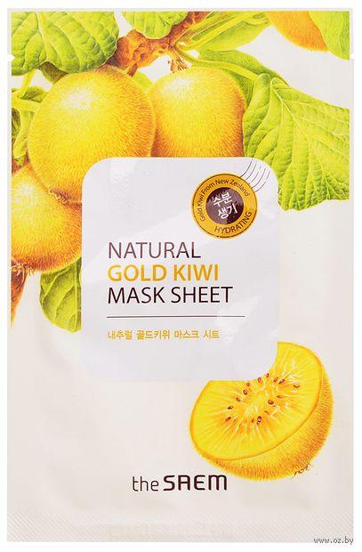 """Тканевая маска для лица """"Natural Gold Kiwi Mask Sheet"""" (21 мл) — фото, картинка"""