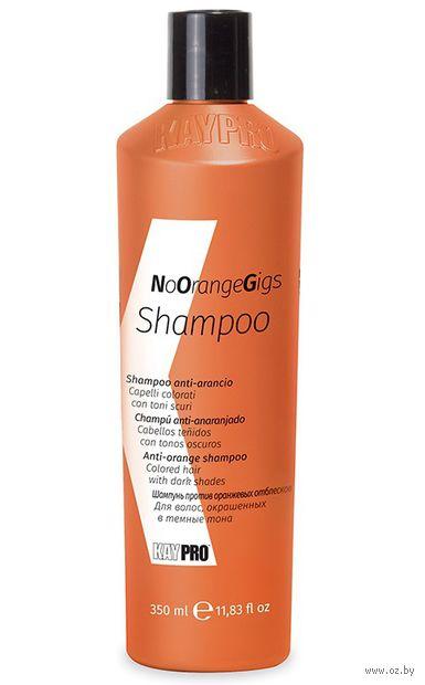"""Шампунь для волос """"Против оранжевых отблесков"""" (350 мл) — фото, картинка"""