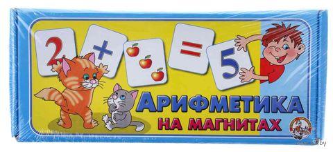 """Набор магнитов """"Арифметика"""" — фото, картинка"""