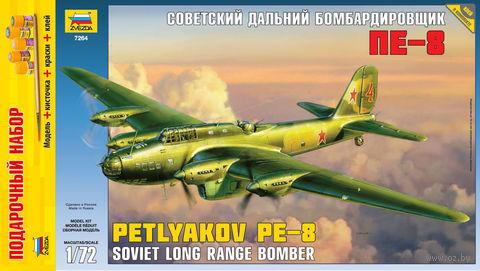 """Подарочный набор """"Самолет Пе-8"""" (масштаб: 1/72)"""