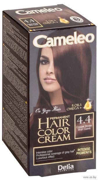 """Крем-краска для волос """"Cameleo"""" (тон: 4.4, медно-коричневый) — фото, картинка"""