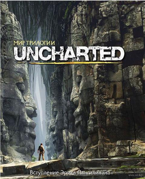 Мир трилогии Uncharted — фото, картинка