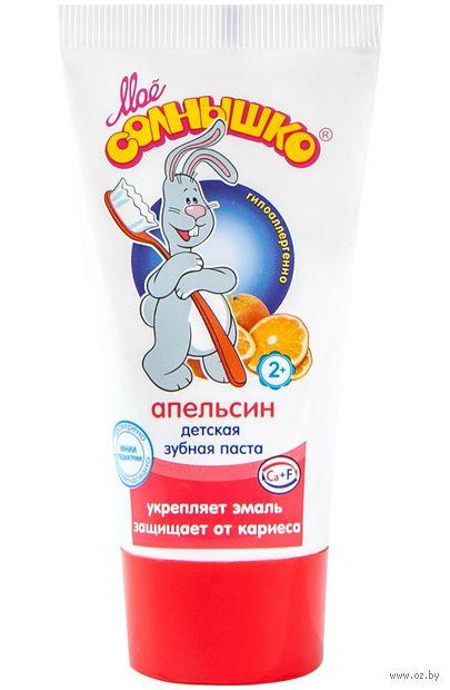 "Зубная паста ""Апельсин"" (65 г)"
