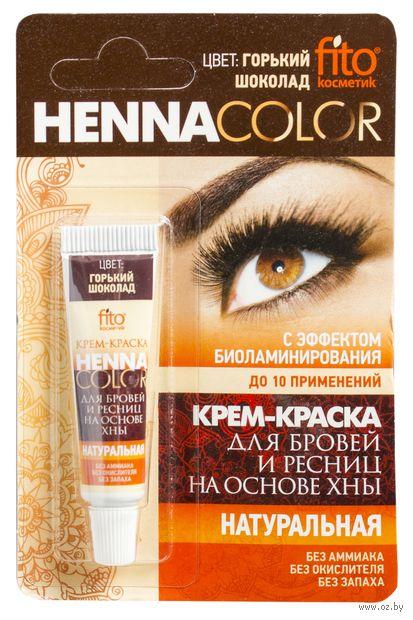 """Крем-краска для бровей и ресниц """"Henna Color"""" (тон: горький шоколад) — фото, картинка"""