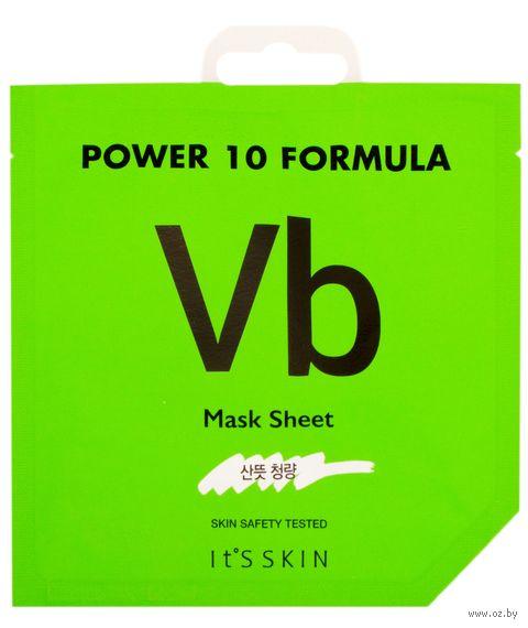 "Тканевая маска для лица ""Power 10 Formula. Vb"" (25 мл) — фото, картинка"