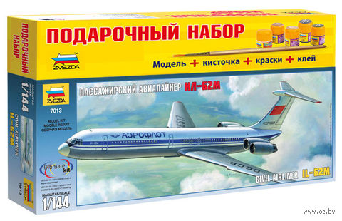 """Подарочный набор """"Пассажирский авиалайнер Ил-62М"""" (масштаб: 1/144)"""