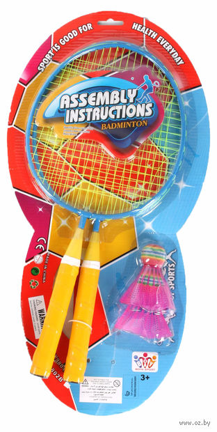 Набор для игры в бадминтон (2 ракетки, 2 волана)