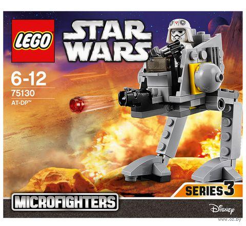 """LEGO Star Wars """"AT-DP"""""""