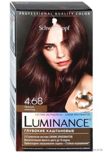 """Краска для волос """"Глубокие каштановые"""" тон: 4.68, пряный шоколад — фото, картинка"""