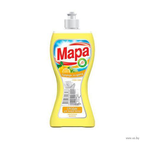 """Средство для мытья посуды """"Лимон и лайм"""" (400 мл) — фото, картинка"""